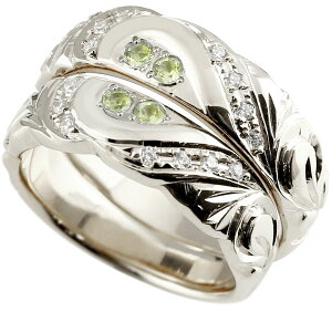 ペアリング 結婚指輪 ハワイアンジュエリー ペリドット ダイヤモンド ホワイトゴールドk10 幅広 指輪 マリッジリング ハート ストレート カップル 10金 送料無料 の 2個セット