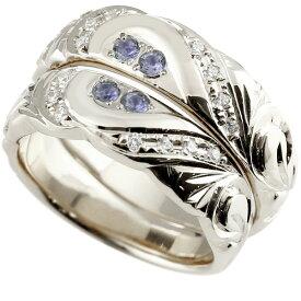 結婚指輪 ペアリング ハワイアンジュエリー アイオライト ダイヤモンド シルバー 幅広 指輪 マリッジリング ハート ストレート カップル プロポーズ 記念日 誕生日 マリッジリング 贈り物 誕生日プレゼント ギフト ファッション パートナー