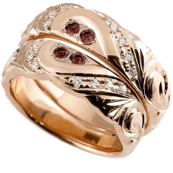 結婚指輪 ペアリング ハワイアンジュエリー ガーネット ダイヤモンド ピンクゴールドk10 幅広 指輪 マリッジリング ハート ストレート カップル 10金 プロポーズ 記念日 誕生日 マリッジリング 贈り物 誕生日プレゼント ギフト Xmas Christmas