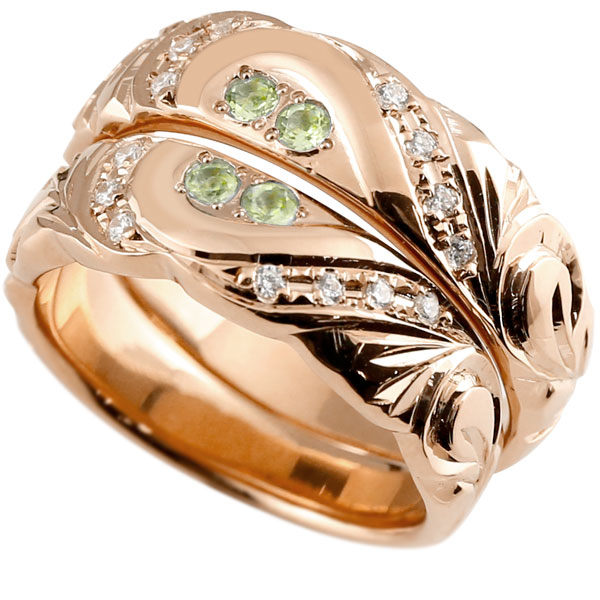 結婚指輪 ペアリング ハワイアンジュエリー ペリドット ダイヤモンド ピンクゴールドk10 幅広 指輪 マリッジリング ハート ストレート カップル 10金 プロポーズ 記念日 誕生日 マリッジリング 贈り物 誕生日プレゼント ギフト