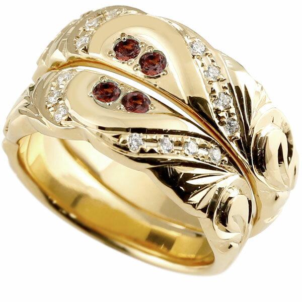 結婚指輪 ペアリング ハワイアンジュエリー ガーネット ダイヤモンド イエローゴールドk10 幅広 指輪 マリッジリング ハート ストレート カップル 10金 プロポーズ 記念日 誕生日 マリッジリング 贈り物 誕生日プレゼント ギフト Xmas Christmas