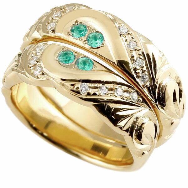 結婚指輪 ペアリング ハワイアンジュエリー エメラルド ダイヤモンド イエローゴールドk10 幅広 指輪 マリッジリング ハート ストレート カップル 10金 プロポーズ 記念日 誕生日 マリッジリング 贈り物 誕生日プレゼント ギフト