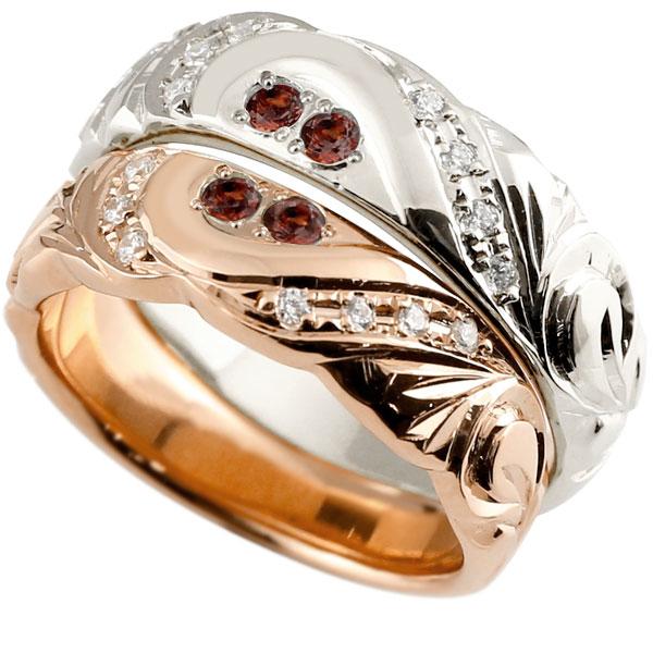 結婚指輪 ペアリング ハワイアンジュエリー ガーネット ダイヤモンド プラチナ ピンクゴールドk18 幅広 指輪 マリッジリング ハート ストレート カップル 18金 プロポーズ 記念日 誕生日 マリッジリング 贈り物 誕生日プレゼント ギフト Xmas Christmas