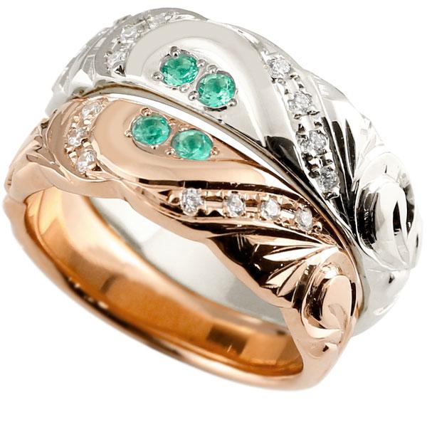 結婚指輪 ペアリング ハワイアンジュエリー エメラルド ダイヤモンド プラチナ ピンクゴールドk18 幅広 指輪 マリッジリング ハート ストレート カップル 18金 プロポーズ 記念日 誕生日 マリッジリング 贈り物 誕生日プレゼント ギフト