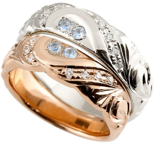 結婚指輪 ペアリング ハワイアンジュエリー ブルームーンストーン ダイヤモンド ピンクゴールドk10 ホワイトゴールドk10 幅広 指輪 マリッジリング ハート 10金 プロポーズ 記念日 誕生日 マリッジリング 贈り物 誕生日プレゼント ギフト Xmas Christmas