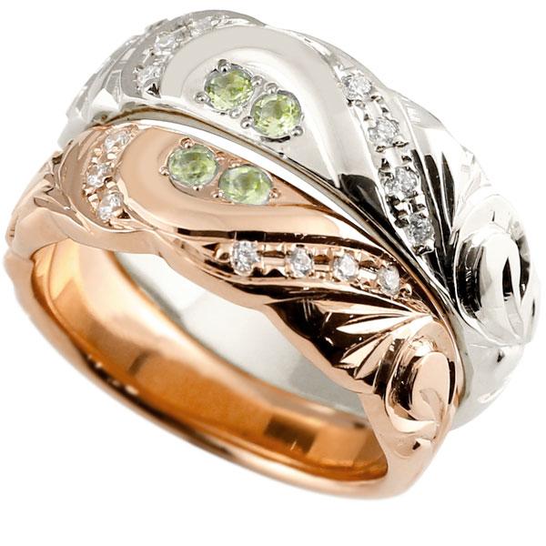 結婚指輪 ペアリング ハワイアンジュエリー ペリドット ダイヤモンド ピンクゴールドk10 ホワイトゴールドk10 幅広 指輪 マリッジリング ハート 10金 プロポーズ 記念日 誕生日 マリッジリング 贈り物 誕生日プレゼント ギフト