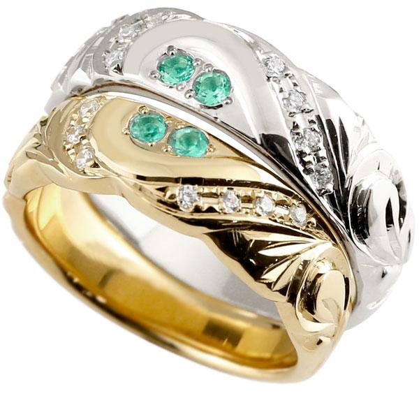 結婚指輪 ペアリング ハワイアンジュエリー エメラルド ダイヤモンド プラチナ イエローゴールドk18 幅広 指輪 マリッジリング ハート ストレート カップル 18金 プロポーズ 記念日 誕生日 マリッジリング 贈り物 誕生日プレゼント ギフト
