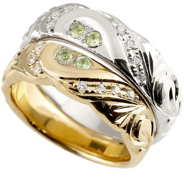 結婚指輪 ペアリング ハワイアンジュエリー ペリドット ダイヤモンド イエローゴールドk18 ホワイトゴールドk18 幅広 指輪 マリッジリング ハート 18金 プロポーズ 記念日 誕生日 マリッジリング 贈り物 誕生日プレゼント ギフト
