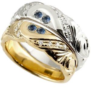 ペアリング 結婚指輪 ハワイアンジュエリー サファイア ダイヤモンド プラチナ イエローゴールドk18 幅広 指輪 マリッジリング ハート カップル 18金 の 2個セット の 送料無料