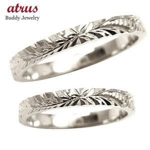 結婚指輪 ゴールド ハワイアンジュエリー ペアリング ハワイアンホワイトゴールドk18 2本セット 18金 ストレート カップル 送料無料 の 2個セット LGBTQ 男女兼用