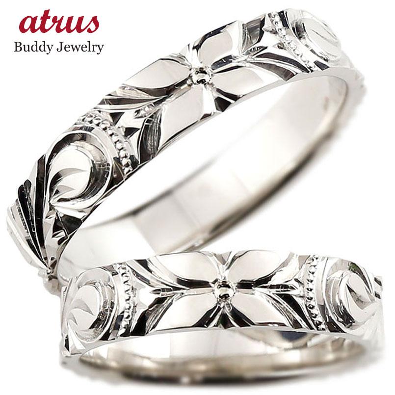 ペアリング 【送料無料】ハワイアンジュエリー プラチナ 人気 結婚指輪 マリッジリング 地金リング pt900 ストレート カップル 贈り物 誕生日プレゼント ギフト ファッション