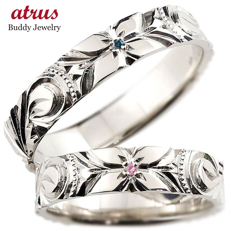 結婚指輪 ハワイアンジュエリー ペアリング ピンクサファイア ブルーダイヤモンド ノーブルシルバー シルバー925 ダイヤ シンプル 人気