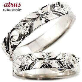 結婚指輪 ハワイアンジュエリー ダイヤモンド ペアリング ノーブルシルバー ブラックダイヤモンド シルバー ダイヤ シンプル 人気 パートナー