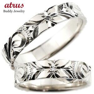 ハワイアンジュエリー ペアリング プラチナ 結婚指輪 ダイヤモンド ブラックダイヤモンド マリッジリング 結婚式 ダイヤ ストレート カップル 送料無料