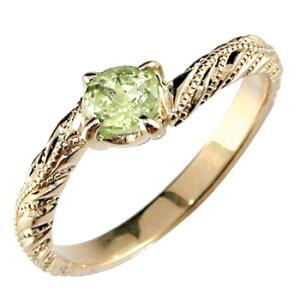 ハワイアンジュエリー 指輪 ジュエリー ハワイアンリング ペリドット 8月の誕生石 ピンクゴールドk18 k18 ミル打ち ミル 18金 k18pg ストレート 送料無料
