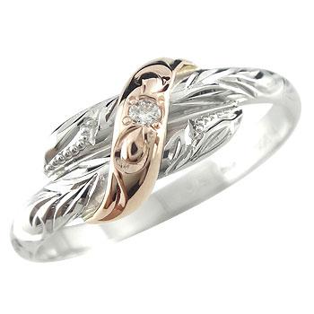 【送料無料】ハワイアンジュエリー リング ダイヤモンド 一粒 ピンキーリング 指輪 ホワイトゴールドk18 ピンクゴールドk18 コンビリング ハワイアンリング 18金 k18wg k18pg ストレート 贈り物 誕生日プレゼント ギフト ファッション