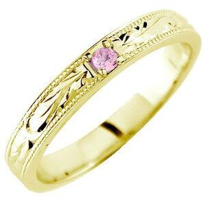 ハワイアンジュエリー ピンキーリング リング 指輪 天然石 ミル打ち イエローゴールドk18 ハワイアンリング 18金 k18yg ストレート 宝石 送料無料