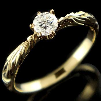 【送料無料】ハワイアンジュエリー ダイヤモンド リング 一粒 大粒 指輪 イエローゴールドk18 ハワイアンリング 18金 k18yg ダイヤ ストレート 贈り物 誕生日プレゼント ギフト クリスマスプレゼント 年末 SNS映え ファッション