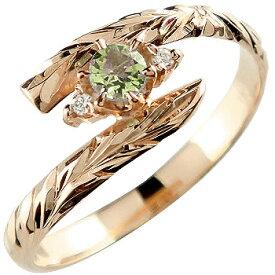 ハワイアンジュエリー ピンキーリング リング ペリドット ピンクゴールドk18 指輪 ハワイアンリング 8月誕生石 18金 ストレート 宝石 送料無料