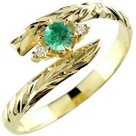 ハワイアンジュエリー ピンキーリング リング エメラルド イエローゴールドk18 指輪 ハワイアンリング 5月誕生石 18金 k18 ストレート 宝石 送料無料