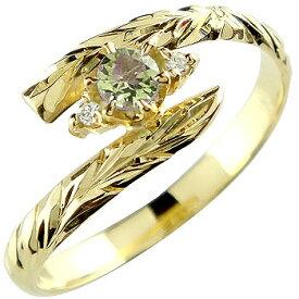 ハワイアンジュエリー ピンキーリング リング ペリドット イエローゴールドk18 指輪 ハワイアンリング 8月誕生石 18金 k18 ストレート 宝石 送料無料