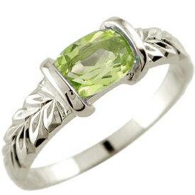ハワイアンジュエリー ピンキーリング ペリドット リング 指輪 ホワイトゴールドk18 18金 ストレート 宝石 送料無料