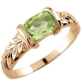 ハワイアンジュエリー ピンキーリング ペリドット リング 指輪 ピンクゴールドk18 18金 ストレート 宝石 送料無料