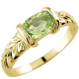 ハワイアンジュエリー ピンキーリング ペリドット リング 指輪 イエローゴールドk18 18金 ストレート 宝石 送料無料