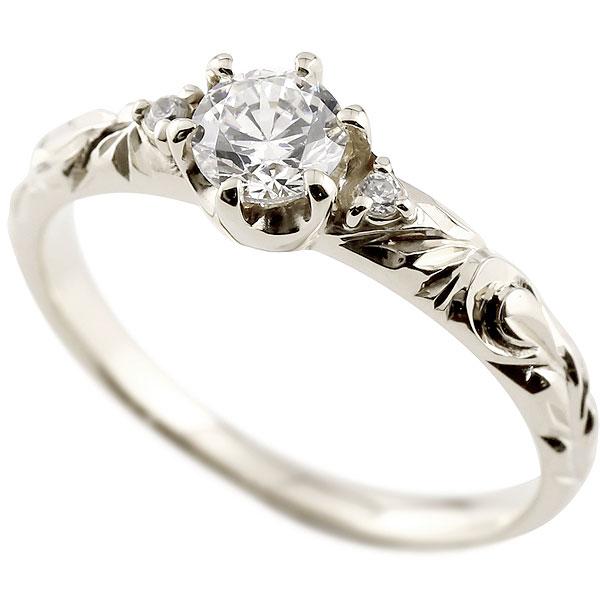 【送料無料】ハワイアンジュエリー ダイヤモンド プラチナ リング 一粒 大粒 指輪 ハワイアンリング pt900 ダイヤ ストレート 贈り物 誕生日プレゼント ギフト ファッション