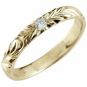 ハワイアンジュエリー エンゲージリング ハワイアン 婚約指輪 ジュエリー ハワイアンリング ダイヤモンド 一粒 0.05ct イエローゴールドk18 18金 k18yg ダイヤ