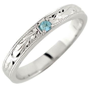 ピンキーリング ハワイアンジュエリー プラチナ リング 指輪 天然石 ミル打ち ハワイアンリング pt900 ストレート 宝石