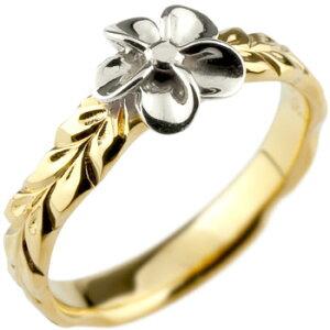 ハワイアンジュエリー 婚約指輪 エンゲージリング イエローゴールドk18 コンビ ハワイアン 18金 pt900 k18yg ストレート プレゼント 女性 ペア 送料無料
