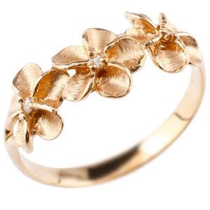 ハワイアンジュエリー ピンキーリング ハワイアン ダイヤモンド リング 指輪 ピンクゴールドk18 花 ハワイアンリング 18金 k18pg ダイヤ ストレート 送料無料