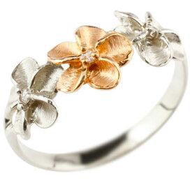ハワイアンジュエリー 婚約指輪 安い 婚約指輪 エンゲージリング ハワイアン プラチナ リング ダイヤモンド コンビ 18金 pt900 k18pg ダイヤ ストレート