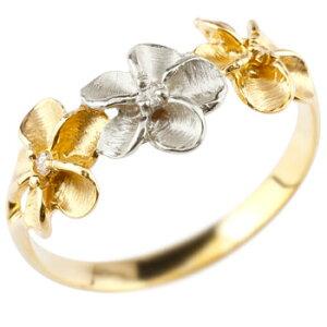 ハワイアンジュエリー ハワイアン ダイヤモンド 指輪 イエローゴールドk18 18k コンビ 花 ハワイアンリング 18金 pt900 k18 18kyg ダイヤ ストレート 送料無料