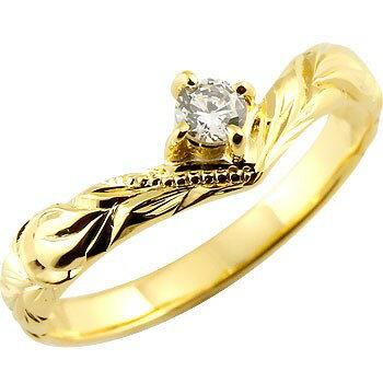 ハワイアンジュエリー ダイヤモンド 18金 イエローゴールドk18リング 指輪 一粒ダイヤモンド ダイヤ ピンキーリング ハワイアンリング V字 k18 レディース