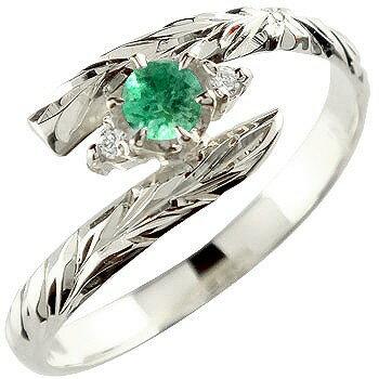 ピンキーリング ハワイアンジュエリー プラチナ リング エメラルド 指輪 ハワイアンリング 5月誕生石 pt900 ストレート 宝石