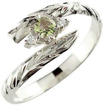ピンキーリング ハワイアンジュエリー プラチナ リング ペリドット 指輪 ハワイアンリング 8月誕生石 pt900 ストレート 宝石