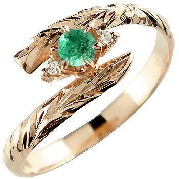 ピンキーリング ハワイアンジュエリー リング エメラルド ピンクゴールドk18 指輪 ハワイアンリング 5月誕生石 18金 k18pg ストレート 宝石
