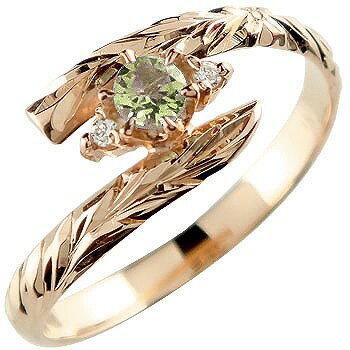 ピンキーリング ハワイアンジュエリー リング ペリドット ピンクゴールドk18 指輪 ハワイアンリング 8月誕生石 18金 k18pg ストレート 宝石