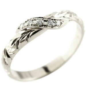 婚約 指輪 ハワイアンジュエリー ピンキーリング ダイヤモンド ダイヤ シルバー リング 指輪 ハワイアンリングsv925 プレゼント 女性 ペア 送料無料 LGBTQ 男女兼用