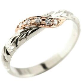 ハワイアンジュエリー ピンキーリング ダイヤモンド シルバー925 リング ピンクゴールドk18 指輪 ハワイアンリング 18金 妻 嫁 奥さん 女性 彼女 娘 母 祖母 パートナー