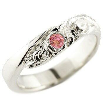 ピンキーリング ハワイアンジュエリー ピンクトルマリン プラチナリング 指輪 ハワイアンリング スパイラル pt900 レディース 10月誕生石 宝石