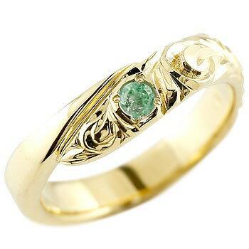ピンキーリング ハワイアンジュエリー エメラルド イエローゴールドk18リング 指輪 ハワイアンリング スパイラル k18 レディース 5月誕生石 宝石