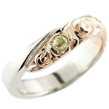 ピンキーリング ハワイアンジュエリー ペリドット プラチナ ピンクゴールドk18 コンビリング 指輪 ハワイアンリング スパイラル レディース 8月誕生石 宝石