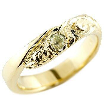ピンキーリング ハワイアンジュエリー ペリドット イエローゴールドk18リング 指輪 ハワイアンリング スパイラル k18 レディース 8月誕生石 宝石