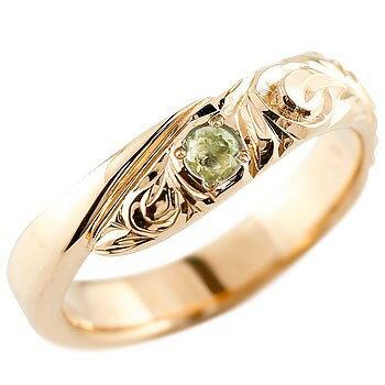 ピンキーリング ハワイアンジュエリー ペリドット ピンクゴールドk18リング 指輪 ハワイアンリング スパイラル k18 レディース 8月誕生石 宝石