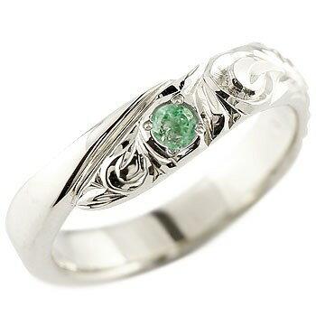 ピンキーリング ハワイアンジュエリー エメラルド プラチナリング 指輪 ハワイアンリング スパイラル pt900 レディース 5月誕生石 宝石