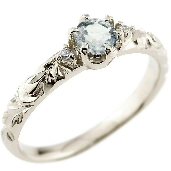ピンキーリング ハワイアンジュエリー アクアマリン リング 一粒 大粒 指輪 3月誕生石 指輪 シルバー ハワイアンリング sv925 ダイヤ ストレート 宝石 Xmas Christmas