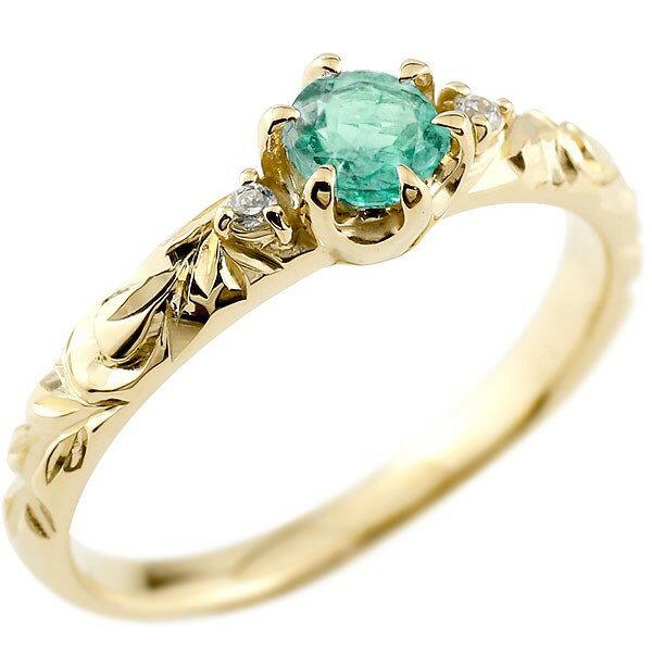 ピンキーリング ハワイアンジュエリー エメラルド リング 一粒 大粒 指輪 5月誕生石 イエローゴールドk10 ハワイアンリング 10金 k10yg ダイヤ ストレート